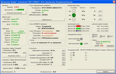 az_setup-diag-full.jpg