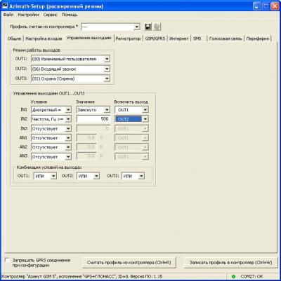 az_setup2-full.jpg